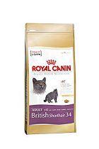 Royal canin Breed Feline British Shorthair 2kg